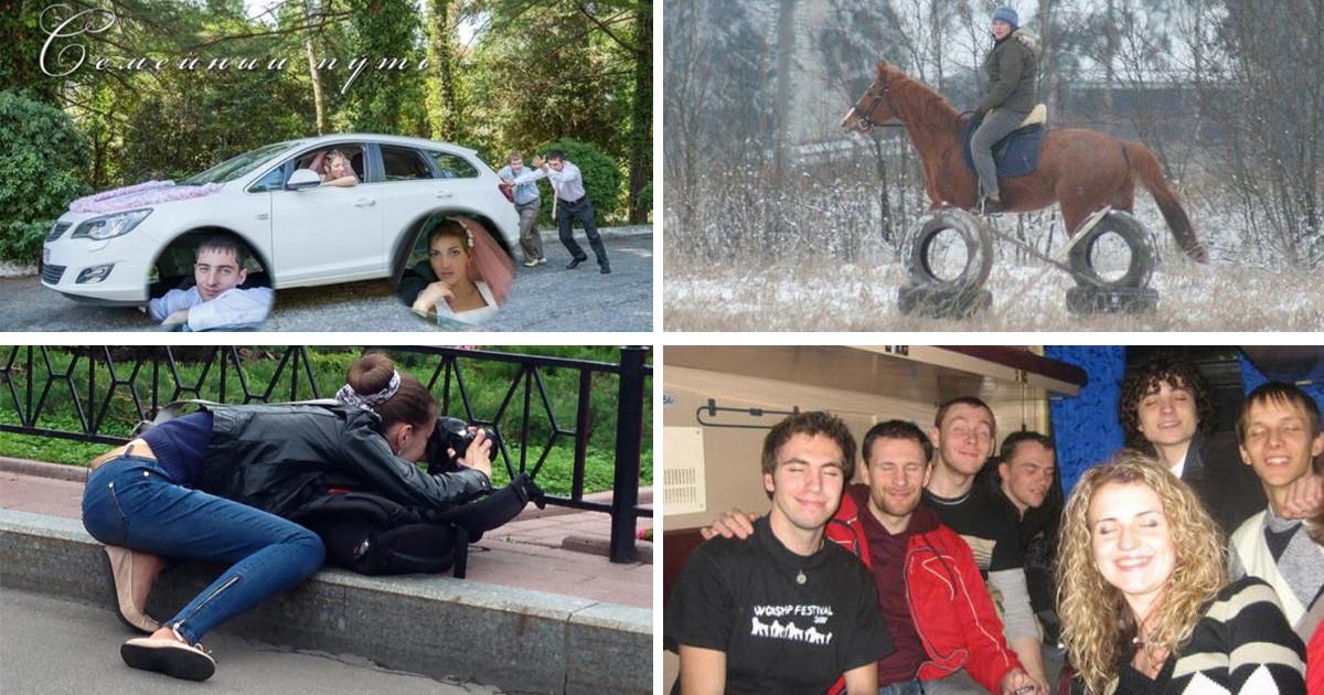 Сумасшедшие фотографы, которые продолжают верить в свой талант (33 фото)