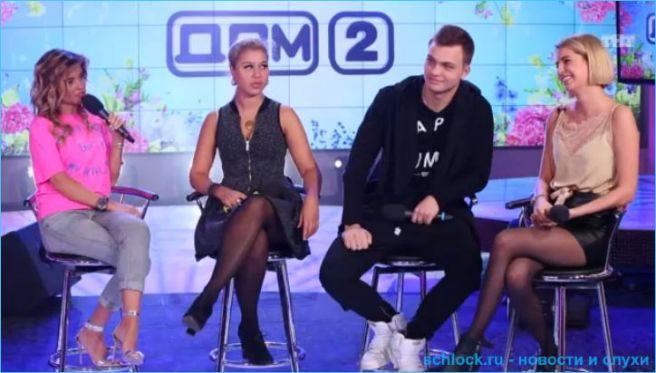 Союз на почве безысходности, Донцова и Маша?