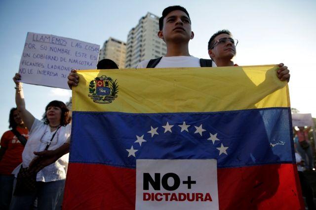 В столице Венесуэлы проходит акция протеста оппозиции