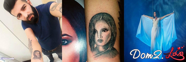 Татуировка ольга бузовой фото