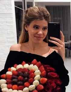 Валерия Голд