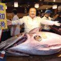 Японцы подарили Матвиенко 237-килограммового тунца