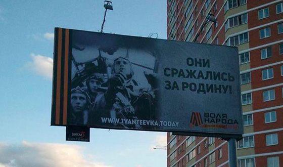 Экипаж немецкого бомбардировщика на праздничном плакате