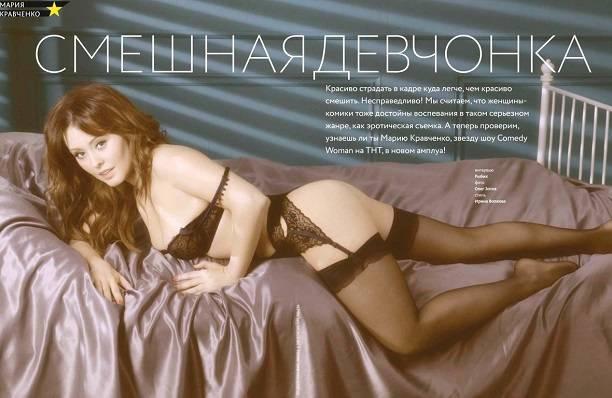 Марии Кравченко
