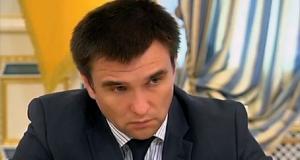 Украина намерена использовать ЧМ-2018 в РФ в своих целях