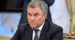 Вячеслав Володин отозвался о пенсионной реформе