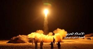 Саудовские ПВО перехватили над Эр-Риядом баллистическую ракету