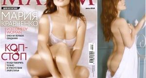 Мария Кравченко в журнале Maxim