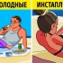 Типы людей, которых вынепременно встретите напляже этим летом