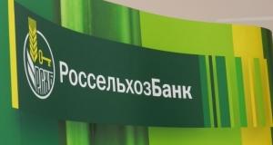 Председателем правления «Россельхозбанка» назначен Борис Листов