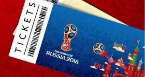 Лайфхаки, чтобы купить билеты на футбол