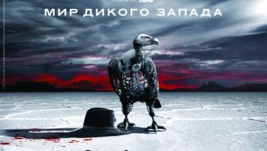 Photo of «Кинопоиск» приступил к продаже премьерных фильмов