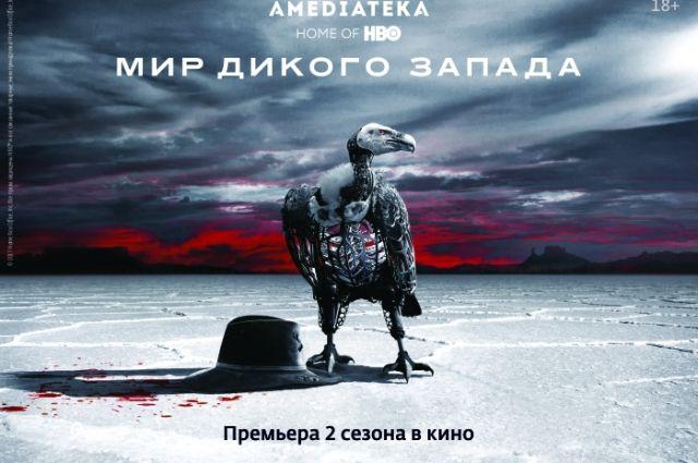 «Кинопоиск» приступил к продаже премьерных фильмов