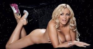 Во время пластической операции врачи случайно отрезали грудь Юлии Началовой