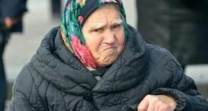 Пенсионный возраст в России повышен