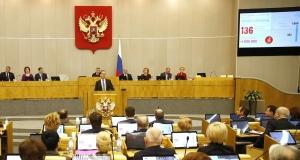 СМИ узнали о штабе по пиару пенсионной реформы, созданного Кремлём