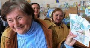 Комитет Госдумы по охране труда поддержал повышение пенсионного возраста