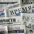 Как СМИ в России пытаются обелить повышение пенсионного возраста