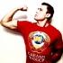 Оказывается, 25-летний тренер биатлонистов – сын топ-менеджера «ФосАгро»