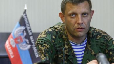 Photo of Родственники и соратники Захарченко срочно покидают Донецк после его гибели