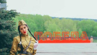 """Photo of Екатерина Печерская – """"инстаграмщица"""", которую осудили за фотосессию в честь Дня Победы"""