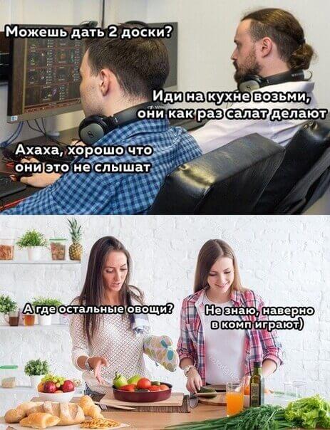 kek_bundled_ru_3.jpeg