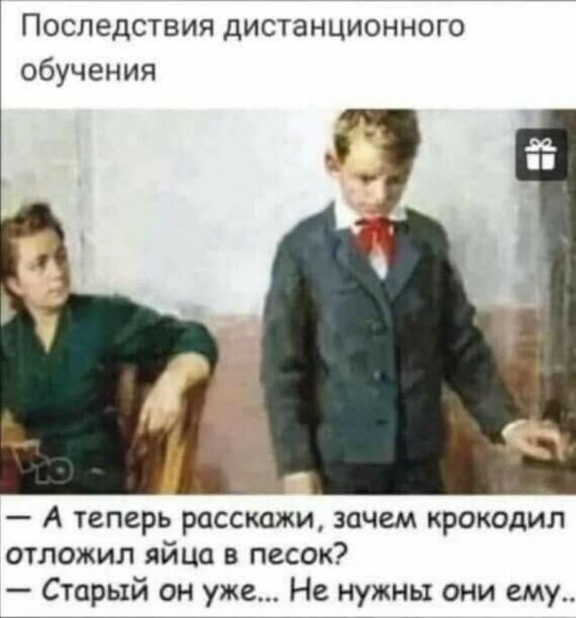 Сборники юмора