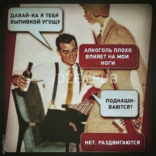Смешные приколы про алкоголь