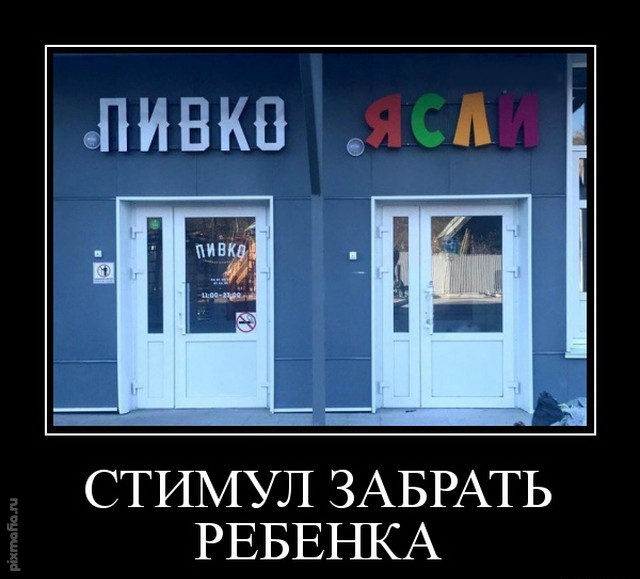 Смешные картинки с надписями в Демотиваторах (40 фото)